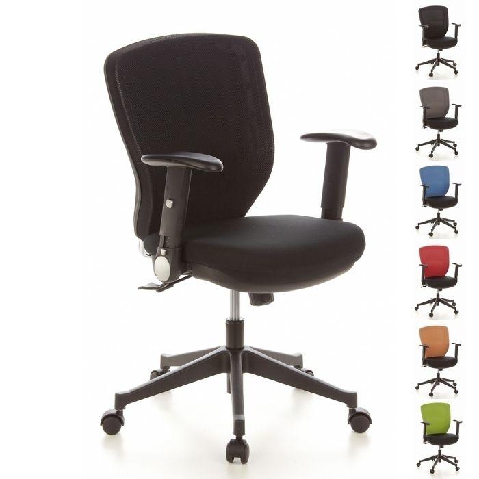 Bürostuhl SOFIA Schwarz aus Netzstoff