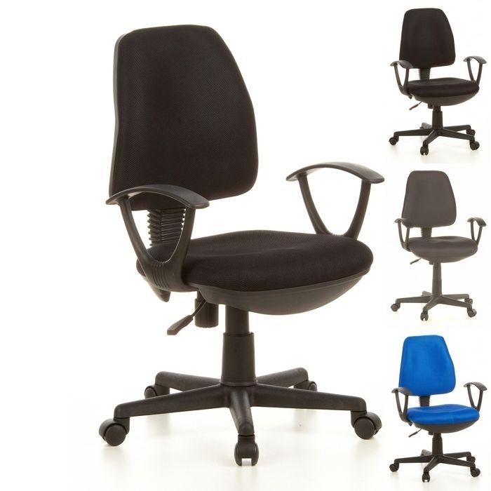 Bürostuhl RIGA Schwarz aus Netzstoff